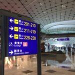Hong Kong nagpalabas ng Travel Ban laban sa Pilipinas dahil sa dami ng kaso ng COVID-19