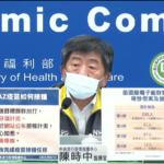 Kabuuang bilang ng namatay dahil sa COVID-19 sa Taiwan umabot na sa 411