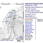 Tatlong magkakasunod na lindol muling naitala sa Hualien County, Magnitude 5.3